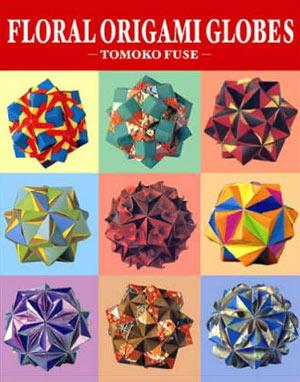 Makoto yamaguchi - kusudama ball origami by Maryna Zabgayeva - issuu | 382x300